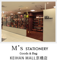 M's STATIONERY KEIHAN MALL京橋